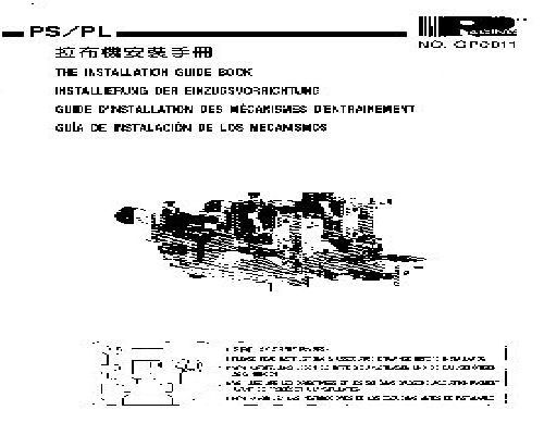 brother db2 b714 3 manual